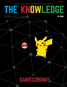 The Knowledge vol.2
