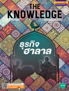 The Knowledge vol.17