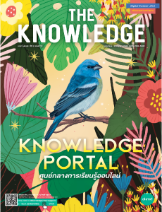 The Knowledge vol.13