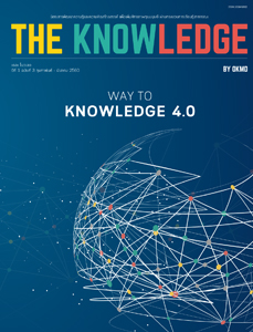 The Knowledge vol.3
