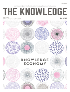 The Knowledge vol.1