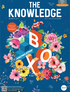 The Knowledge vol.11