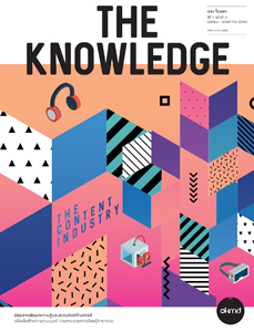 The Knowledge vol.4