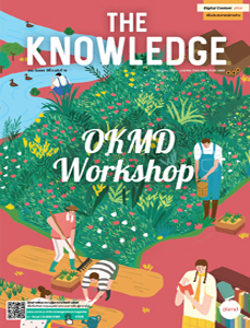 The Knowledge vol.16