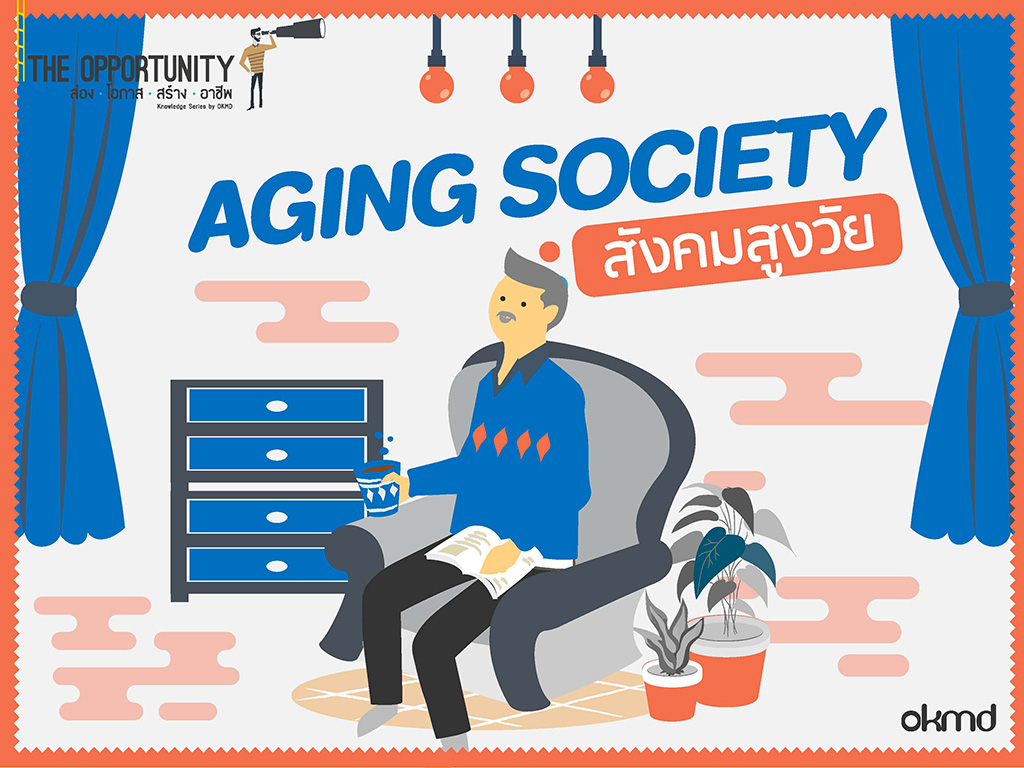 aging society Anti aging society - acupuncture for forehead wrinkles anti aging society removing skin tag quickly anti wrinkle cream free trial.